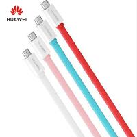 华为(HUAWEI)原装1.5m多彩数据线USB数据线 充电线 安卓电源线AP50(蓝色)安卓Micro USB2.0