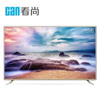看尚CANTV K58 58英寸 4K超高清网络智能电视 超薄金属边框,十二核强劲处理器,CIBN海量视频资源