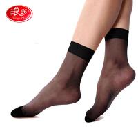 5双浪莎丝袜短袜女超薄防勾丝黑色短丝袜夏季对对袜水晶丝袜春