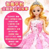 娃娃套装礼盒女孩儿童玩具屋公主别墅城堡大梦想豪宅