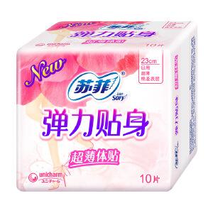 卫生巾无荧光剂日用弹力贴身超薄体贴230初肌感棉柔表层10p