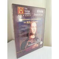 美国历史频道:圣女贞德 人物志女性传奇系列(1VCD)英文原音 中文字幕