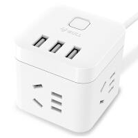 公牛GN-U303U插座迷你USB智能魔方插座插排插线板苹果安卓USB插座1.5米