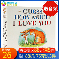 【�M300-100】(88�x5)猜猜我有多�勰� 英文原版 Guess How Much I Love You �板�� 廖