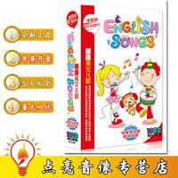 原版英文儿歌cd光盘幼儿童英语启蒙早教光盘歌曲非车载DVD光碟片