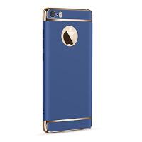 苹果 iphone5s手机壳 苹果5保护套 苹果SE 手机壳套 保护壳套 指环支架壳 外壳 个性创意磨砂防摔硬壳男女款