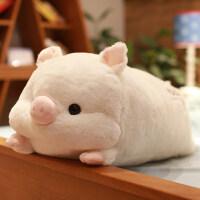 猪公仔玩偶娃娃毛绒玩具睡觉暖手抱枕可爱懒人床上生日礼物男女生 白色 love猪