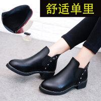 秋冬季加绒短靴女靴子中粗跟圆头马丁靴女 单靴复古英伦切尔西靴