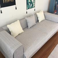 沙发垫四季通用布艺坐垫棉防滑简约现代罩巾欧式沙发套盖 浅灰色 花间俏