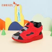 【1件2折后:44.6元】红蜻蜓男鞋儿童鞋子男童鞋冬款青少年小儿童运动鞋男童棉鞋