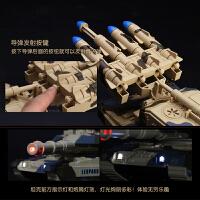 儿童惯性玩具坦克装甲战车耐摔男孩宝宝音乐对战导弹军事汽车模型