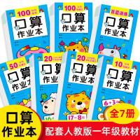 举一反三二年级语文B版读写训练篇2021新版