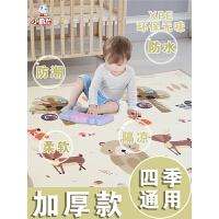 宝宝爬行垫加厚婴儿爬爬垫家用客厅地垫游戏围栏垫环保XPE