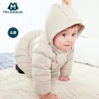 【领券满200减80】迷你巴拉巴拉宝宝婴儿儿童羽绒服女冬装儿童短款外套外出保暖连帽