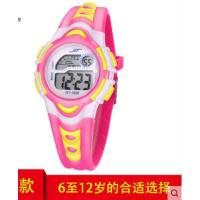 女孩男孩防水夜光小学生手表女童运动电子表时尚韩版手表儿童手表