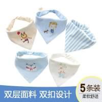 婴儿三角巾口水巾纯棉宝宝围嘴双层按扣新生儿童头巾围兜五条装