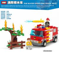 古迪gudi消防喷水车 启蒙益智组装拼插拼装塑料颗粒积木玩具9212