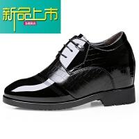 新品上市男士增高皮鞋8cm韩版真皮隐形内增高cm商务休闲结婚男鞋12百搭6 黑色 增高6cm亮皮