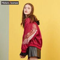 美特斯邦威杰克女士秋冬装舒适刺绣外套宽松休闲bf风梭织茄克潮