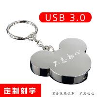 USB3.0u盘8g高速可爱女生u盘迷你创意卡通优盘手机电脑两用u盘可爱U盘车载歌曲防水 3.0银色 8G-激光定制