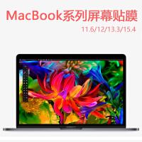 新款�O果�P�本macbook pro13��X13.3保�o膜15寸屏幕�N膜mac配件 新款Pro13寸(不��Touch B