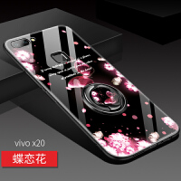 vivox20手机壳女款x20plus玻璃vivo男20a步步高vovix套软硅胶vivix个性潮牌