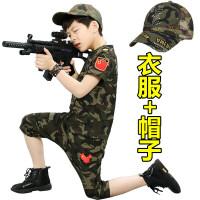 儿童迷彩服男童4野战5特种兵6套装7短袖夏装2018新款10岁男孩军装 军绿色 衣服+帽子