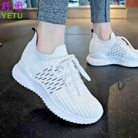 运动鞋女学生2019春夏新款女鞋休闲鞋女透气小白鞋健身跑步鞋