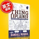 现货 万物解释者 英文原版 Thing Explainer 复杂事物的简单说明书 Randall Munroe 兰道尔