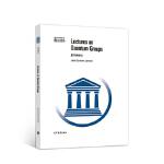 量子群讲义(影印版) Jens Carsten Jantzen 9787040469141 高等教育出版社教材系列