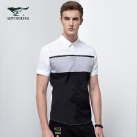 七匹狼旗下彼尔达姆系列 夏季短袖休闲衬衫时尚拼接韩版潮流衬衫