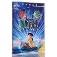 小美人鱼2 回到大海 DVD 迪士尼动画片 儿童电影碟片 中英双语