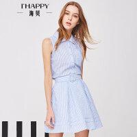 【2件5折】【6.6上新】海贝2017夏季新款女装 蓝色条纹翻领无袖衬衫半身裙上下时尚套装