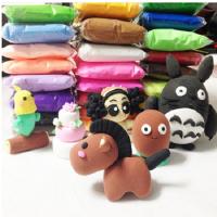 超轻粘土24色橡皮泥彩泥超轻粘土太空彩泥糖果式套装手工无毒正品太空泥儿童玩具