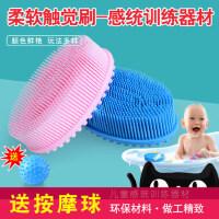 感统训练器材宝宝触觉刷感统刷剖腹产儿童洗澡按摩刷抚触洗头刷AB