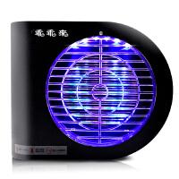 LED灭蚊灯家用无辐射静音室内电子驱蚊器捕蚊子灭蚊器灭蝇