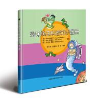 趣味线虫科普知识图册 9787511635013 中国农业科学技术出版社 (比)格-德恒宁(Inge Dehennin)