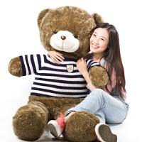 毛衣熊毛绒玩具熊大号玩偶公仔布娃娃生日礼物穿衣熊抱抱熊
