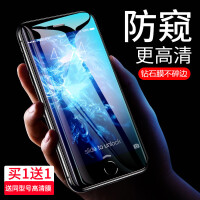 苹果6钢化膜防窥偷看iPhone6s防窥膜6splus防膜plus全屏覆盖手机水凝贴膜6sp