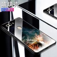 华为手机壳huawei玻璃nov2保护套PIC-AL00个性novo2防摔TL00
