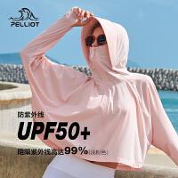 【下单立减50】伯希和户外冰丝超薄防晒服女夏季防紫外线透气防晒衫运动皮肤风衣