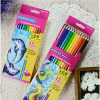 马可MARCO 不脏手彩铅套装赠卷笔刀 学生绘画无毒彩色铅笔 4100