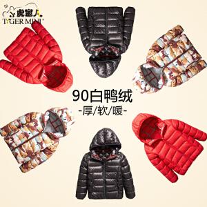 小虎宝儿童装男童羽绒服短款儿童90白鸭绒外套好鼓好厚好温暖冬装