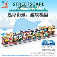 童励儿童积木玩具益智玩具拼装城市街景拼装积木小颗粒6盒整套