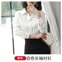 雪纺衬衫女长袖春装2018新款职业装OL正装上衣时尚工装白色衬衣秋