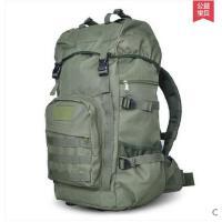 户外大容量登山包50L双肩包包行李包旅游包男女旅行包迷彩战术背 可礼品卡支付