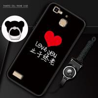 华为畅享5s手机壳TAG-AL00男女TAG保护套Huawe软胶TL00创意honor