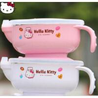 Hello Kitty儿童手柄吸盘碗 不锈钢宝宝饭碗保温注水碗