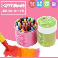 真彩绘画笔24色水溶性安全学生油画棒幼儿园儿童蜡笔36色桶装