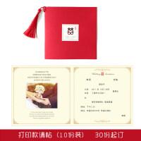 婚礼喜帖定制结婚请帖请柬创意打印2018中式红色新婚婚礼婚庆用品
